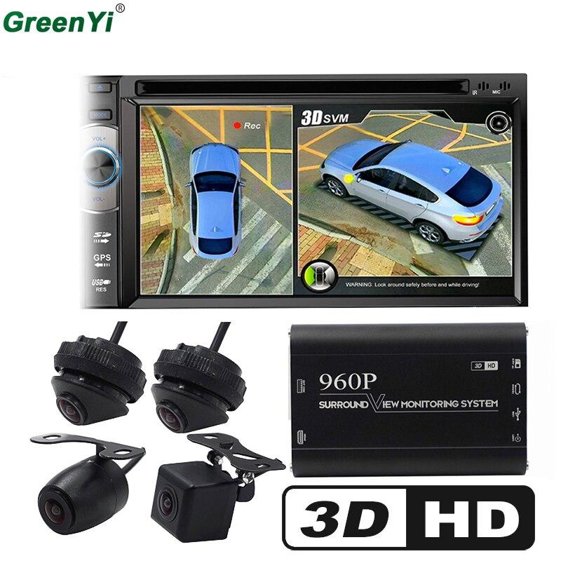 GreenYi 3D Auto Surround View Sistema di Monitoraggio, DVR Uccello View System, 4 Telecamere DVR HD 960 P Registratore di Monitoraggio Parcheggio