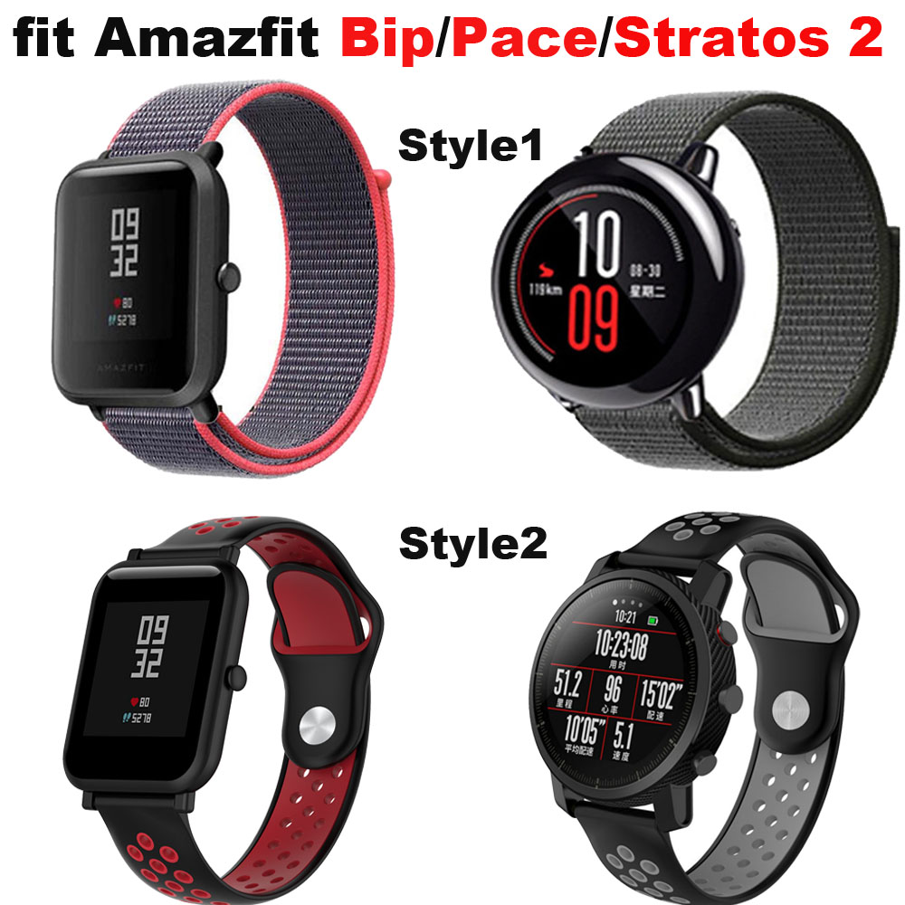 Watchband, Pace, Strap, Huami, Watch, Xiaomi