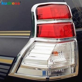 トヨタランドクルーザープラドため J150 2010 2011 クロームテールライトカバーリアランプカバーシェードフレームバックアップフード車アクセサリー