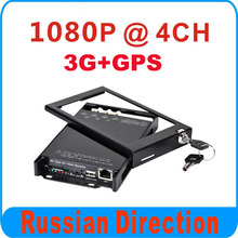 4ch 1080P mobile DVR with 3G+GPS, SD or HDD type selectable