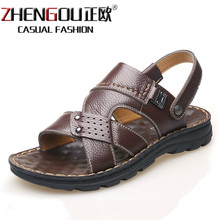 Man Sandals 2019 Tide Beach Shoes Leisure Time Will Code Dual Purpose Cold Drag And Thick Bottom Clothes Slipper Male