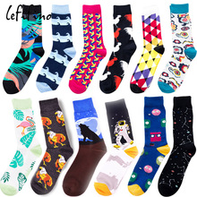 Casual Colorful Men Socks Cotton Happy Funny Socks Novelty Male Dress Socks Wedding Space astronaut constellation Socks Ne74830