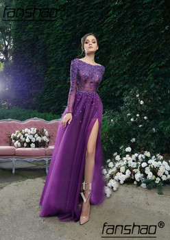 Purple Muslim Evening Dresses Long Sleeves Lace Illusion Slit Dubai Saudi Arabic Evening Gown Prom Dress