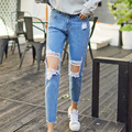 2017 New Ripped Boyfriend Jeans Women Loose Casual Denim Pants High Waist Jeans Femme Harem Pants C332
