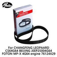 Gates Timing Belt For CHANGFENG LEOPAARD CS64G64 JEEP 25004G64 FOTON MP X 4G64 engine Hover 2.4 (2005 2010) 76124X29 auto part