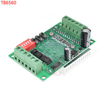 TB6560 3A STEPPER motor DRIVER board CNC Single axis controller module 10 files motor drives(China)