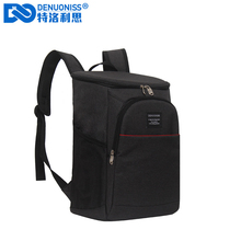 DENUONISS Large Capacity Men Backpack For Picnic Waterproof Food Backpack With Bottle Opener Thermal Backpack