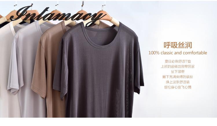 Camiseta de Malha de Seda Camiseta de Manga Curta de Seda Real Masculina Natural 100%
