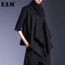 Semi Bersama Fashion [EAM]
