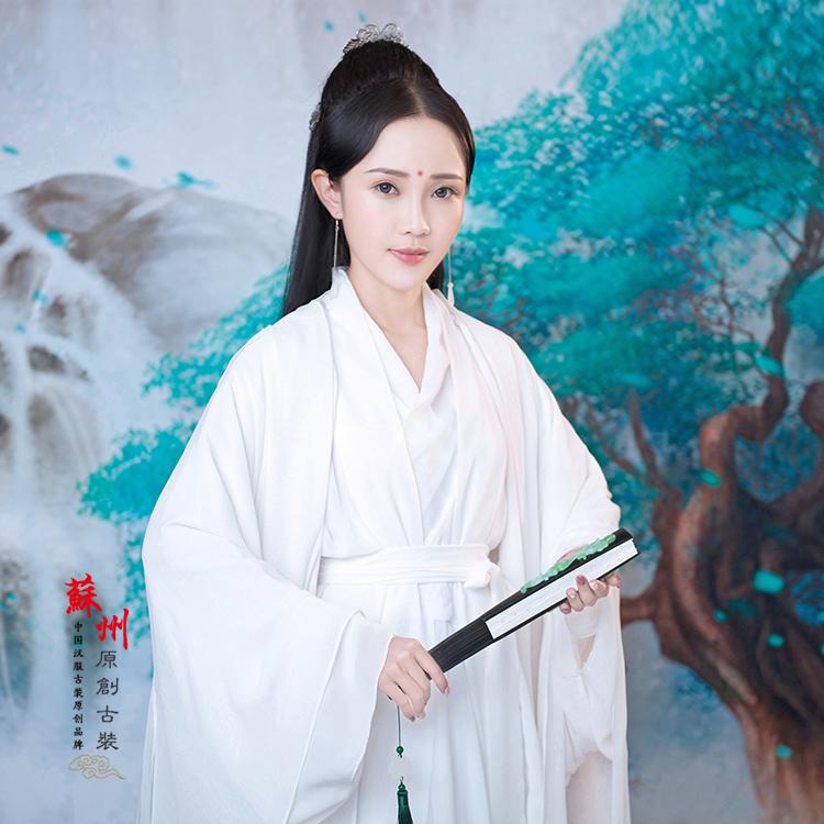 cf836ca9b 2019 BaiQian Pure White Chiffon Fairy Costume Hanfu For Photography ...