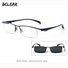 BCLEAR Fashion Photochromic Eyeglasses Men Business Half Rim Brand Titanium Alloy Myopia Eyewear Glasses Chameleon Gray Brown