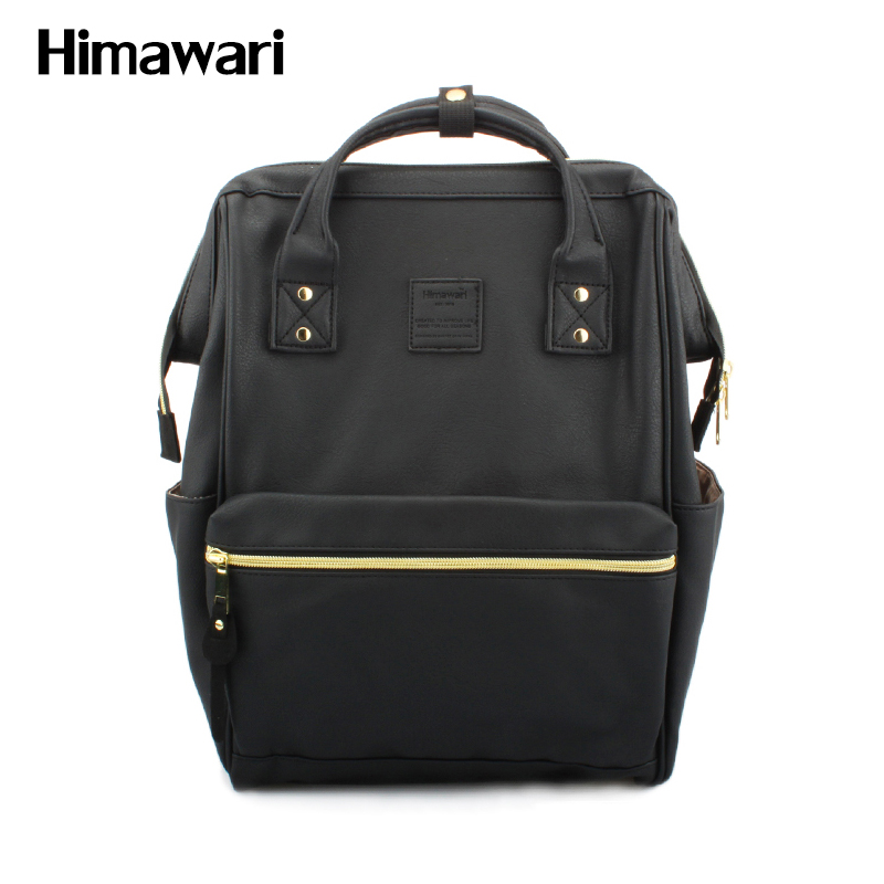 Himawari High Qiality PU leather backpack large capacity women <font><b>bags</b></font> fashion casual school backpack for teenager girls Mochila