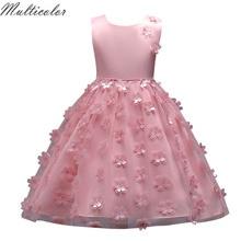 Разноцветное Летнее Детское торжественное платье для девочек вечерние платья принцессы из тюля с цветочным рисунком на день рождения платье для первого причастия для девочек