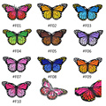 1 Piece Iron On Butterfly Patch Multi colors options Embroidered Applique Garment DIY Decoration Embroidery Sew on Patches