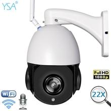 hot deal buy ysa hd 1080p ptz ip camera outdoor high speed dome wifi camera 2mp 22x optical zoom waterproof onvif night security cctv cam