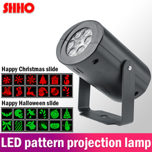 Hot sale LED module RGB 3W 12 kinds of patterns stage lamp projector lights Christmas and Halloween decorative disco KTV