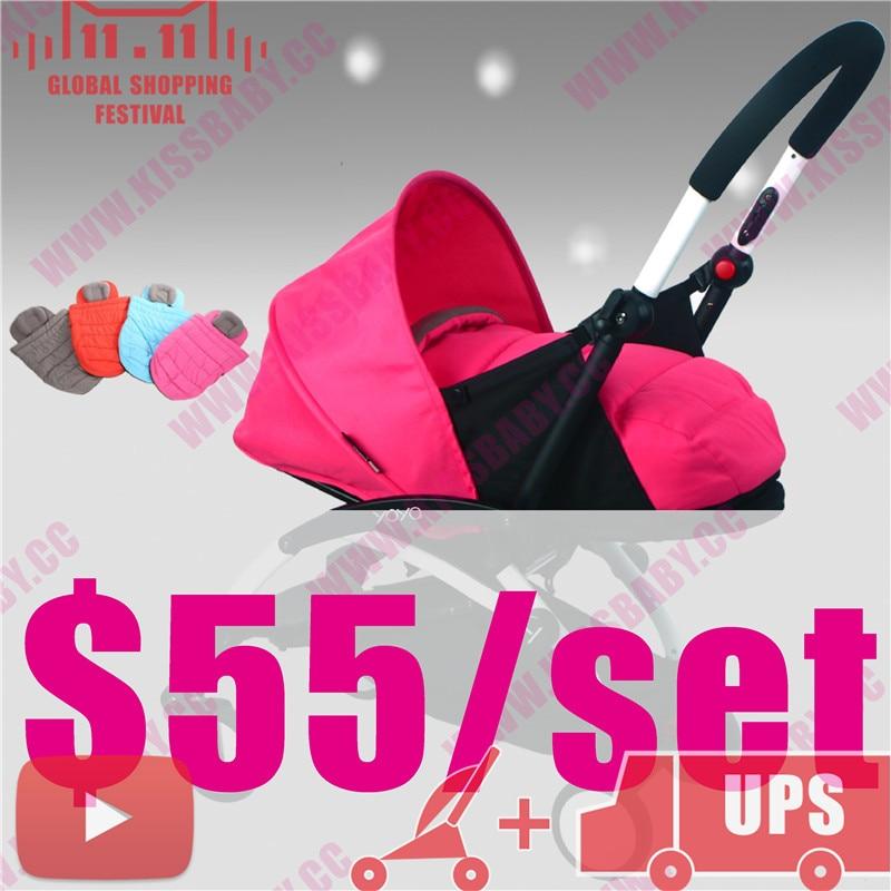 ФОТО 2016 yoyo baby stroller sleeping basket sleeping bag blue aiqi newborn general yoya