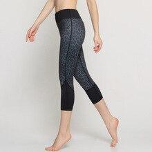 Yoga Pants Calf-Length Pants Tight Classic Leopard Print Leggings Female Fitness Running Tights Pants