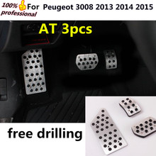 (free drill) styling Car Aluminium alloy foot Gas/petrol/oil Brake Rest lamp frame Pedal AT/MT for Peugeot 3008 2013 2014 2015