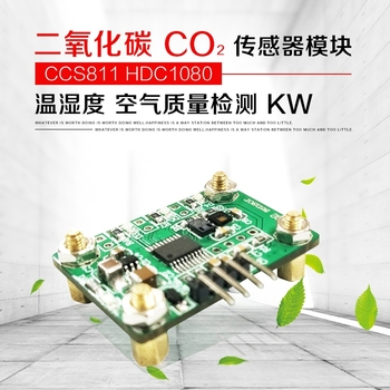 цена на Temperature and humidity of CCS811 HDC1080 CO2 sensor module Serial port output Air detection
