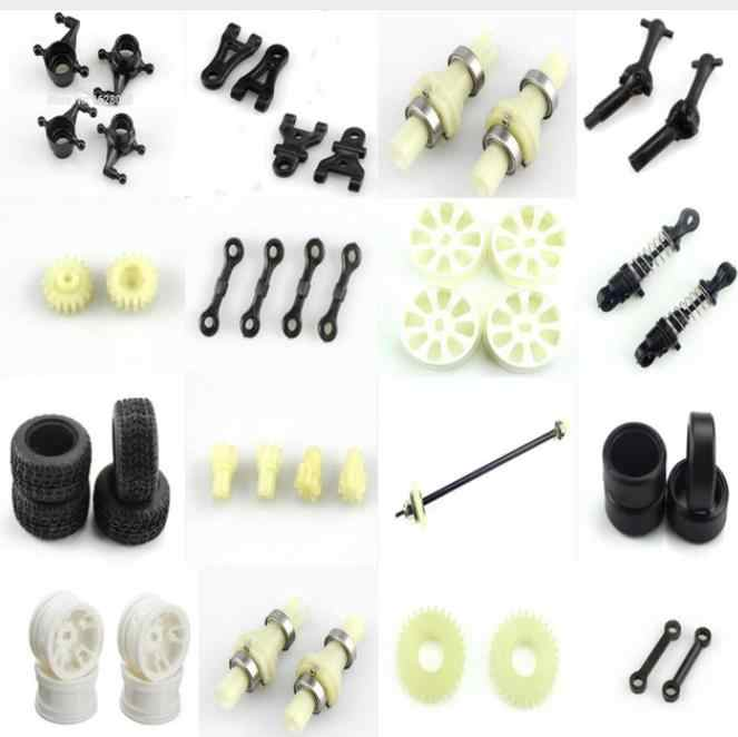 WLtoys a202 a212 a222 a232 a242 a252 1:24 RC Car Spare Parts all part set gear shock absorber drive shaft differential tire etc
