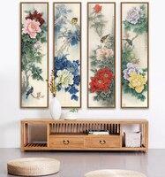 Pintura chinesa tradicional de peônia  a beleza nacional e fragrância celestial de china  unframd impressão em tela cartaz