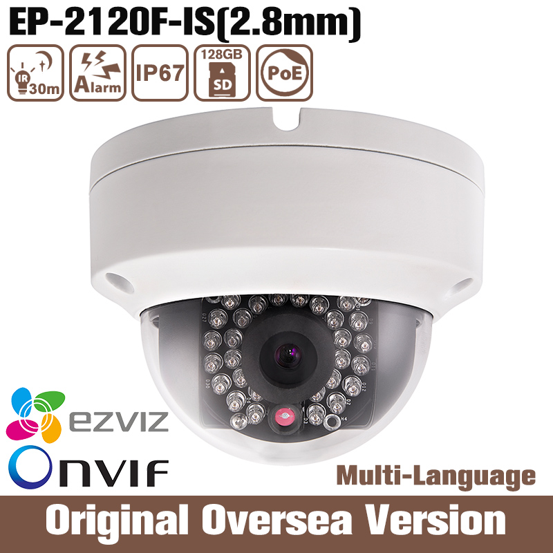 ФОТО Ip camera HIK OEM Ds-2cd2120f-is Ir Dome RS RJ45 uk 1080p Onvif Poe Security 1080p Audio Alarm Cmos Night Cctv upgrade