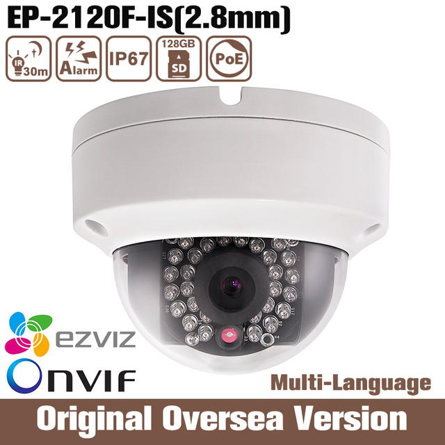 Ip camera Hikvision OEM Ds-2cd2120f-is Ir Dome RS RJ45 uk 1080p Onvif