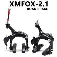 XMFOX-AS2.1 Road Dual Pivot Bike Aluminum Side Pull Caliper Brake Front Rear Brake 1 piece ROAD Racing Bicycle Brake Accessories цена и фото