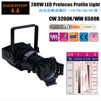 China Stage Light 200W COB Led Prefocus Profile Light 3 DMX Channels 3200K/6500K White PAR Effect DJ Disco Washer Can Light