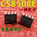 Free shipping 5pcs/lot CS8508E CS8508 8W audio amplifier IC chip SOP8 patch new original