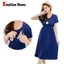 Модное платье для мам Emotion, платье для грудного вскармливания, летняя одежда для беременных женщин, платья для беременных, мягкая ткань