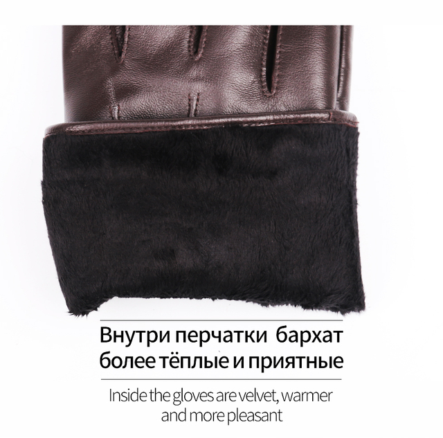 JOOLSCANA top1gloves men genuine leather winter Sensory tactical gloves fashion wrist touch screen drive autumn good quality 4
