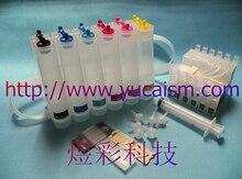 CISS vacío para EPSON R200 R220 R300 R340 RX500