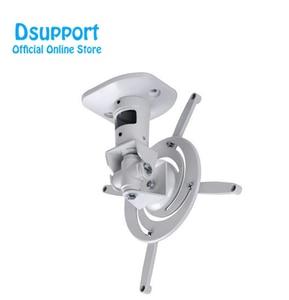 Image 1 - PR01 Aluminum Alloy 360 Degree Universal Projector Mount Bracket Ceiling Wall Hanger Black White