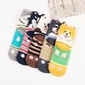 Novelty Kawaii Pet Dog Print Cotton Socks for Women Fashion Casual Cute 3D Print Socks Girls Funny Lolita Short Sock 5 Pairs