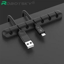 USB кабель держатель силиконовый Кабельный органайзер гибкий кабель Winder управление зажимы держатель для мыши Клавиатура наушники гарнитура
