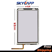 2 Pcs of New Touchscreen for Intermec CN51 touch scree touch panel Glass 103mm*61mm CN51 Handwritten screen Panel Free shipping(China)