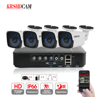 KRSHDCAM 4CH AHD DVR Security CCTV System 30M IR 4PCS 720P CCTV Camera Outdoor Waterproof Camera