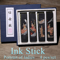 4pcs Set Chinese Ink Stick For Painting Calligraphy Portrait Of Ladies Art Supply Four Treasures Of