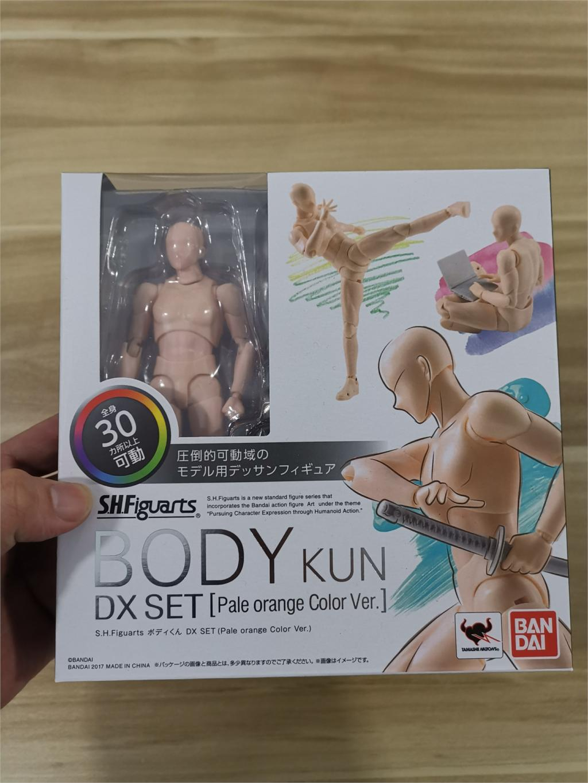 Original DIY BODY KUN & BODY CHAN DX SET Pale Orange Color Ver. PVC BJD Action Collectible Model Toys(China)