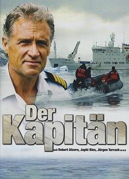 《海上风云:阿纳斯塔西没有港口》2000年德国动作,惊悚,犯罪电影在线观看
