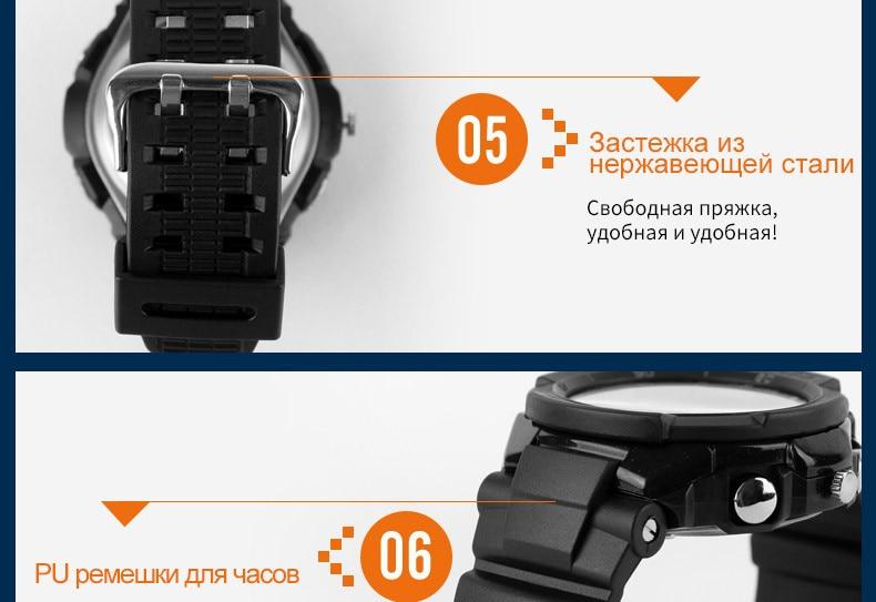0931-Russian_19