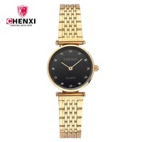 CHENXI Female Watch Full Gold Stainless Steel Balck Rhinestone Dial Quartz Display Elegant Gift Clock For