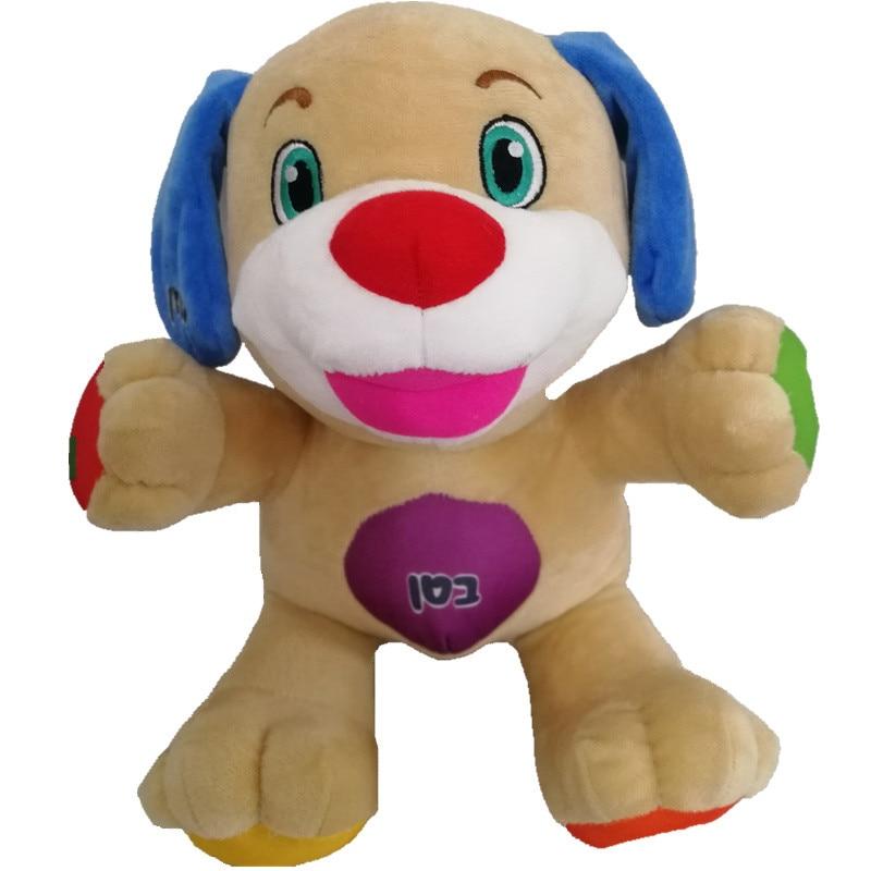 Novo Hebraico Falando Cachorro de Brinquedo Musical Do Bebê Filhote de Cachorro Boneca Infantil Brinquedos de Pelúcia Cantando na Tradição Judaica