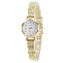 Fashion Ladies Stainless Steel Mesh Band Watches Women Top Brand Luxury Diamond Quartz Wrist Watch Girls Reloj Montre Relogio #N