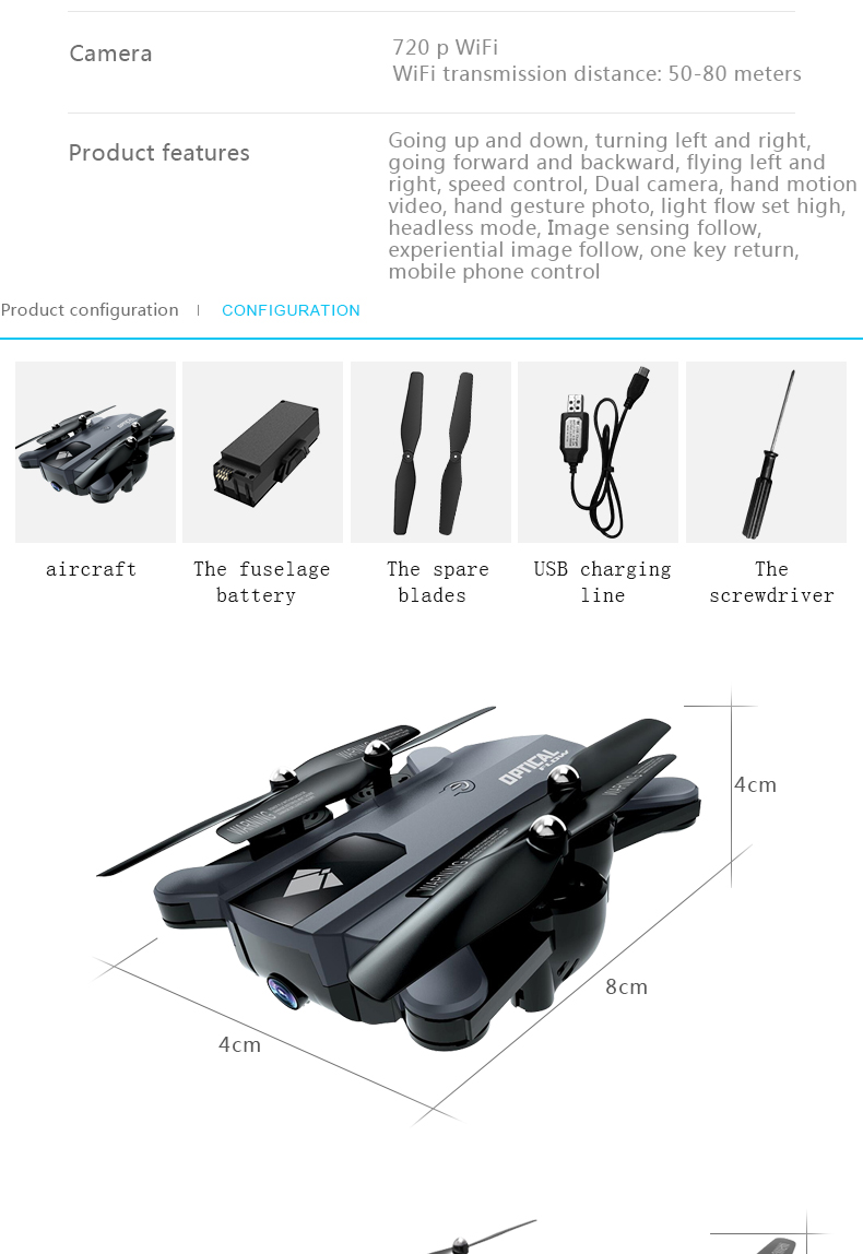 F196 RC Drone With Camera 2MP HD Quadrocopter Altitude Hold Optical Flow Positioning Foldable RC Helicopter Dron VS SG900 XS812 15