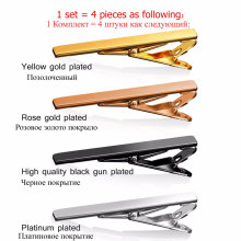 Mens Quality Tie Clip Set of 4 in Gold/Rose/Black/Platinum