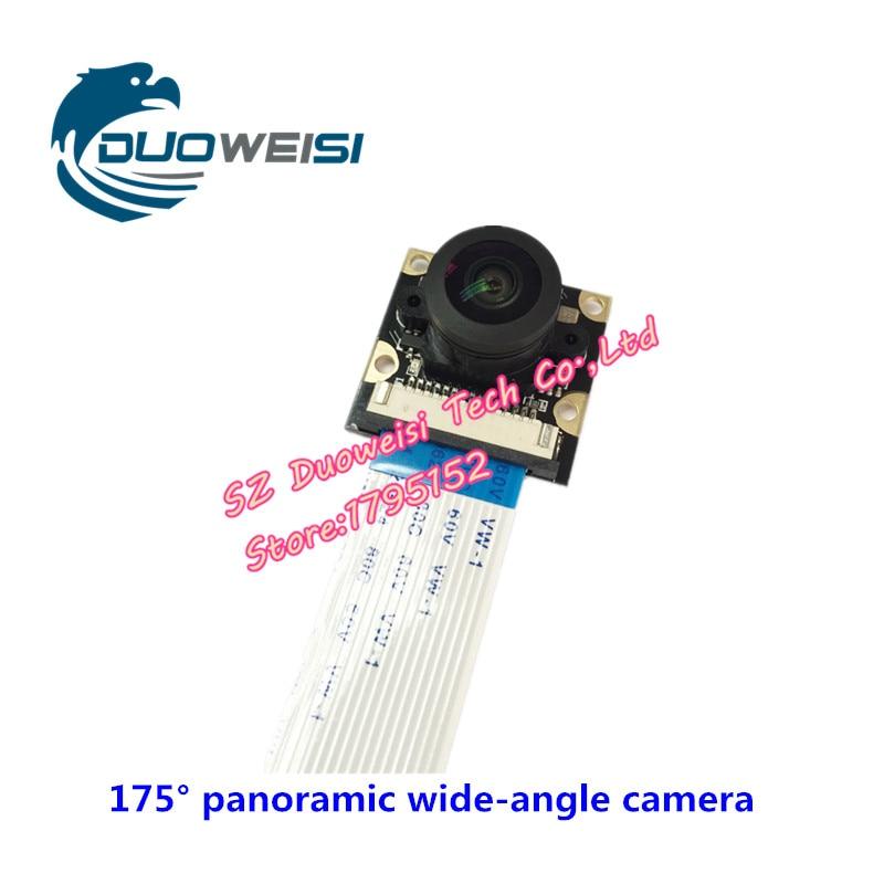 Raspberry pi Raspberry Pi HD 175 degree wide-angle camera module tengying l298n motor driver board for raspberry pi red