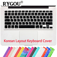 RYGOU Korean Letters Keyboard Cover For Macbook Air 13 Pro 13 15 17 Keypad Protective Film for iMac Magic Keyboard US Layout